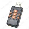 Переходник (50430) USB A штекер/2 x 3.5мм гнезда моно+стерео SF-810 Внешняя USB звуковая карта 8.1