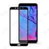 Защитное стекло Xiaomi Redmi 7A черное