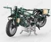 Конструктор для сборки РУ Мотоцикл (C51022W)