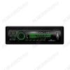 Автомагнитола  BT-335 green с Bluetooth MP3; 4x45W, FM1/2/3 MW1/2 87,5-108 MHz, BT/USB/SD/AUX,  DC12V, монохромный дисплей,