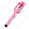 Монопод для селфи  розовый (003)