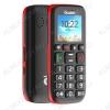 Мобильный телефон Olmio C17 2 Sim