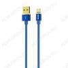 Датакабель microUSB DELUXE, USB 2.0, синий, OLMIO (038854)