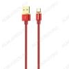 Датакабель Type-C DELUXE, USB 2.0, красный, OLMIO (038856)