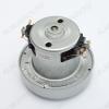 Двигатель пылесоса 2200 Вт Samsung H119Ф135 неоригинал