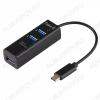 Разветвитель USB на 3 USB-гнезда HB-117 + картридер