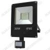 Прожектор светодиодный  10W с датчиком движения FL LED2 SMD