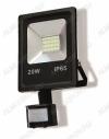 Прожектор светодиодный  50W с датчиком движения FL LED2 SMD