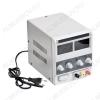 Источник питания PYI(PS)-1502DD 0-2 ампер; 0-15 вольт; (гарантия 3 месяца)
