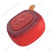 Портативная колонка BP5 Cool sports красная