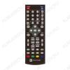 ПДУ для DIGIFORS mini (для ресивера HD60Ali) DVB-T2