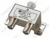 Антенный разветвитель TV 1/2 5-1000 МГц