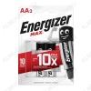 Элемент питания LR6/AA/316 MAX 1.5V;щелочные;блистер 2/24                                                                                             (цена за 1 эл. питания)