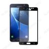 Защитное стекло Samsung J710 Galaxy J7 (2016) черное