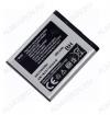 АКБ Samsung J600/J610/L600/C3050/J210 AB483640BE