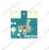 Антенный усилитель LSA-075 (L-103) Для антенн L012.20 (уст.в колпачек)