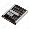 АКБ Sony Ericsson P1i /O BST-40