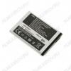 АКБ для Samsung D880 Duos *AB553850DE