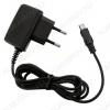 Сетевое зарядное устройство для Motorola MPx200/ V3/ L7/ U6/ K1/ LG 1800/ I-mate Jam/ Qtek