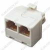 Переходник (233) телефонный штекер/2гнезда Для внешней проводки