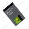 АКБ для Nokia 5310 XpressMusic Orig BL-4CT