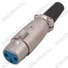 Разъем (150) XLR гнездо на кабель метал.