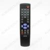 ПДУ для ERISSON LY-3700 TV