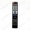 ПДУ для LG/GS AKB73756502 LCDTV