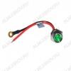 Лампа индикаторная R9-34L зеленая с кабелем 12В