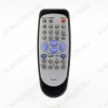 ПДУ для SHIVAKI RC-810/811 TV