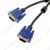 Шнур (AC-08-003/58-002) VGA 15pin шт/VGA 15pin шт 1.5м