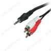 Шнур (AC-5117/62-015) 3.5 шт стерео/2RCA 3.0м