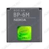 АКБ Nokia N9500 BP-5L