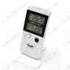 Термометр цифровой TM977H Измерение наружной и внутренней температуры, внутренней влажности, 2 дисплея, память MAX-MIN; (гарантия 6 месяцев)