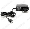 Автомобильное зарядное устройство для Samsung D800/ D820/ D520/ E870/ E900/ D900/ D830 /Z540