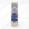 ПДУ для UNITED DVX-7062 (KM-228)  DVD
