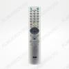 ПДУ для SONY RM-934 TV