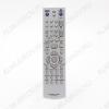 ПДУ для LG/GS 6711R1P070C DVD