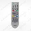 ПДУ для LG/GS 6710V00124E TV