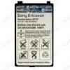 АКБ Sony Ericsson J210/J100/W200/W850/K660/F305 * BST-33