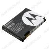 АКБ Motorola V3/U6 * BR50