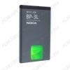 АКБ для Nokia 710 Lumia/ 603/ Asha 303/ 510/ 610/ Explay A350/ Explay StarTV BP-3L