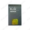 АКБ для Nokia 3120cl/ 5530/ 5730/ 6216c Orig BL-5U