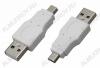Переходник (504) USB A штекер/MINI USB B 5pin штекер