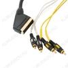 Шнур (5-121 5.0) SCART/4RCA 5.0м Plastic-Gold