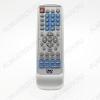 ПДУ для AKIRA/HYUNDAI KF-8000D DVD