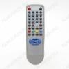 ПДУ для AKAI BT-0384A TV