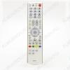 ПДУ для TOSHIBA DC-G1U TV/DVD