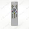 ПДУ для THOMSON RC-111TA1G TV