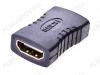 Переходник (2192) HDMI гнездо/HDMI гнездо
